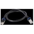 MOBOTIX Universal Cable